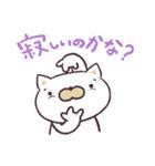 うざネコ!(個別スタンプ:33)