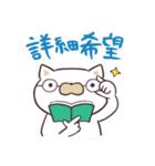 うざネコ!(個別スタンプ:35)