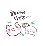 うざネコ!(個別スタンプ:36)