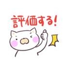 うざネコ!(個別スタンプ:37)