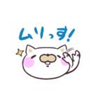 うざネコ!(個別スタンプ:38)