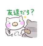 うざネコ!(個別スタンプ:39)