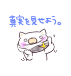 うざネコ!(個別スタンプ:40)