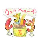 祝福のエビちゃん(個別スタンプ:03)