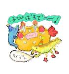 祝福のエビちゃん(個別スタンプ:04)