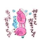 祝福のエビちゃん(個別スタンプ:09)