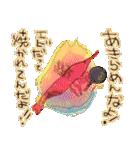 祝福のエビちゃん(個別スタンプ:10)