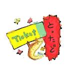 祝福のエビちゃん(個別スタンプ:13)