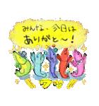 祝福のエビちゃん(個別スタンプ:15)