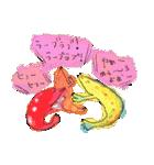 祝福のエビちゃん(個別スタンプ:20)