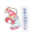 祝福のエビちゃん(個別スタンプ:26)