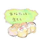 祝福のエビちゃん(個別スタンプ:27)