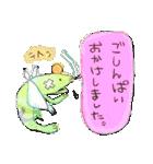 祝福のエビちゃん(個別スタンプ:28)