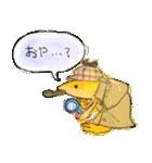 祝福のエビちゃん(個別スタンプ:35)