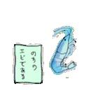 祝福のエビちゃん(個別スタンプ:36)
