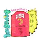 祝福のエビちゃん(個別スタンプ:40)