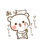 ゲスくま4(個別スタンプ:2)