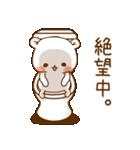 ゲスくま4(個別スタンプ:3)