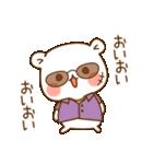 ゲスくま4(個別スタンプ:4)