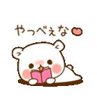 ゲスくま4(個別スタンプ:5)