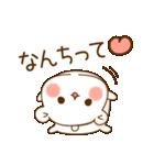ゲスくま4(個別スタンプ:8)