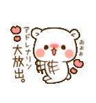 ゲスくま4(個別スタンプ:9)