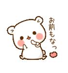 ゲスくま4(個別スタンプ:12)