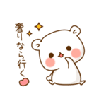 ゲスくま4(個別スタンプ:13)