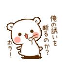 ゲスくま4(個別スタンプ:15)