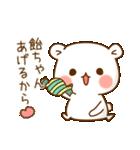 ゲスくま4(個別スタンプ:16)