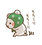 ゲスくま4(個別スタンプ:17)