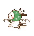ゲスくま4(個別スタンプ:18)