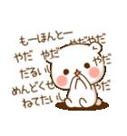ゲスくま4(個別スタンプ:19)