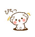 ゲスくま4(個別スタンプ:20)