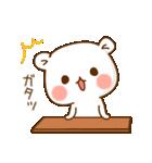 ゲスくま4(個別スタンプ:21)