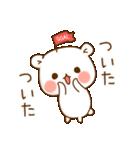 ゲスくま4(個別スタンプ:30)
