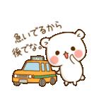 ゲスくま4(個別スタンプ:31)