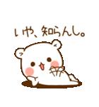 ゲスくま4(個別スタンプ:34)