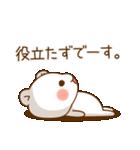 ゲスくま4(個別スタンプ:35)