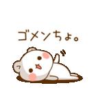 ゲスくま4(個別スタンプ:36)