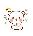 ゲスくま4(個別スタンプ:38)