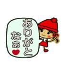 関西弁のななちゃん3(個別スタンプ:02)