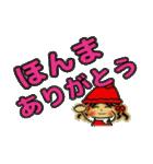 関西弁のななちゃん3(個別スタンプ:03)