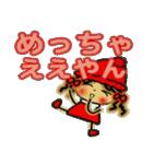 関西弁のななちゃん3(個別スタンプ:05)