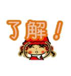 関西弁のななちゃん3(個別スタンプ:06)