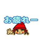 関西弁のななちゃん3(個別スタンプ:07)