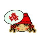 関西弁のななちゃん3(個別スタンプ:09)