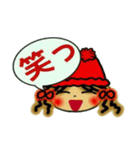 関西弁のななちゃん3(個別スタンプ:10)