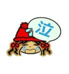 関西弁のななちゃん3(個別スタンプ:12)