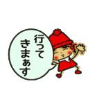関西弁のななちゃん3(個別スタンプ:13)